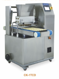 Tray type cookies making machine