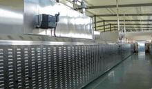 Cyclothermical Oven-indirectly Heated